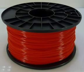 Polar 3D Printer Accessory, Filament Spool&nbsp;<img src=