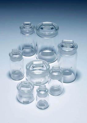 Quickfit™ Wägegläser mit Normschliff-Stopfen Capacity: 40mL; Dimensions: 35 dia. x 70mmH Produkte